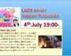 7月4日放送:世界まる見え『ラオス北部の村』初めて電気と運命の出会い!